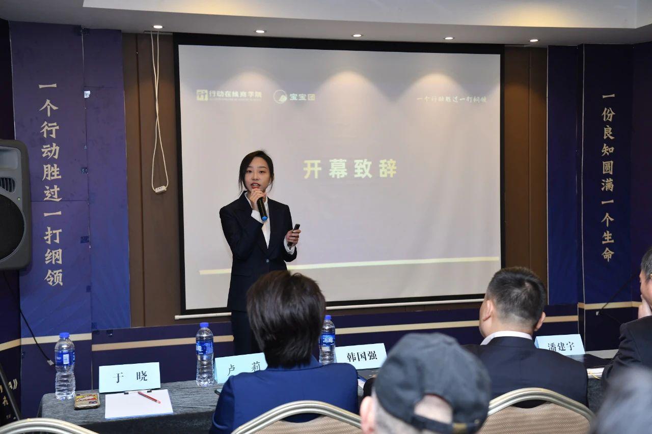 共事共担,造福社会!西安宝宝团数字化商学院正式揭牌成立