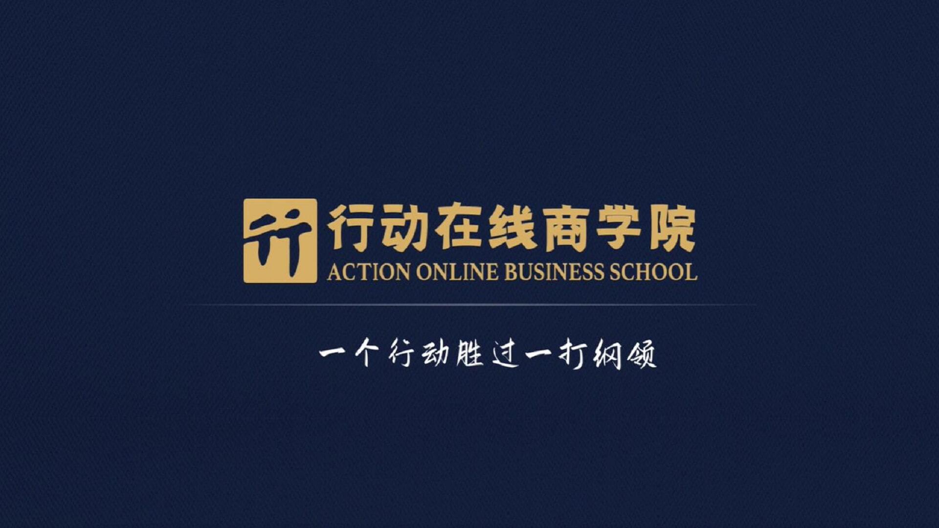 宋志平:白手起家不等于企业家
