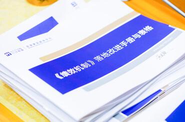 行动数字化商学院落地!泰德商学院开学典礼在西安成功举办