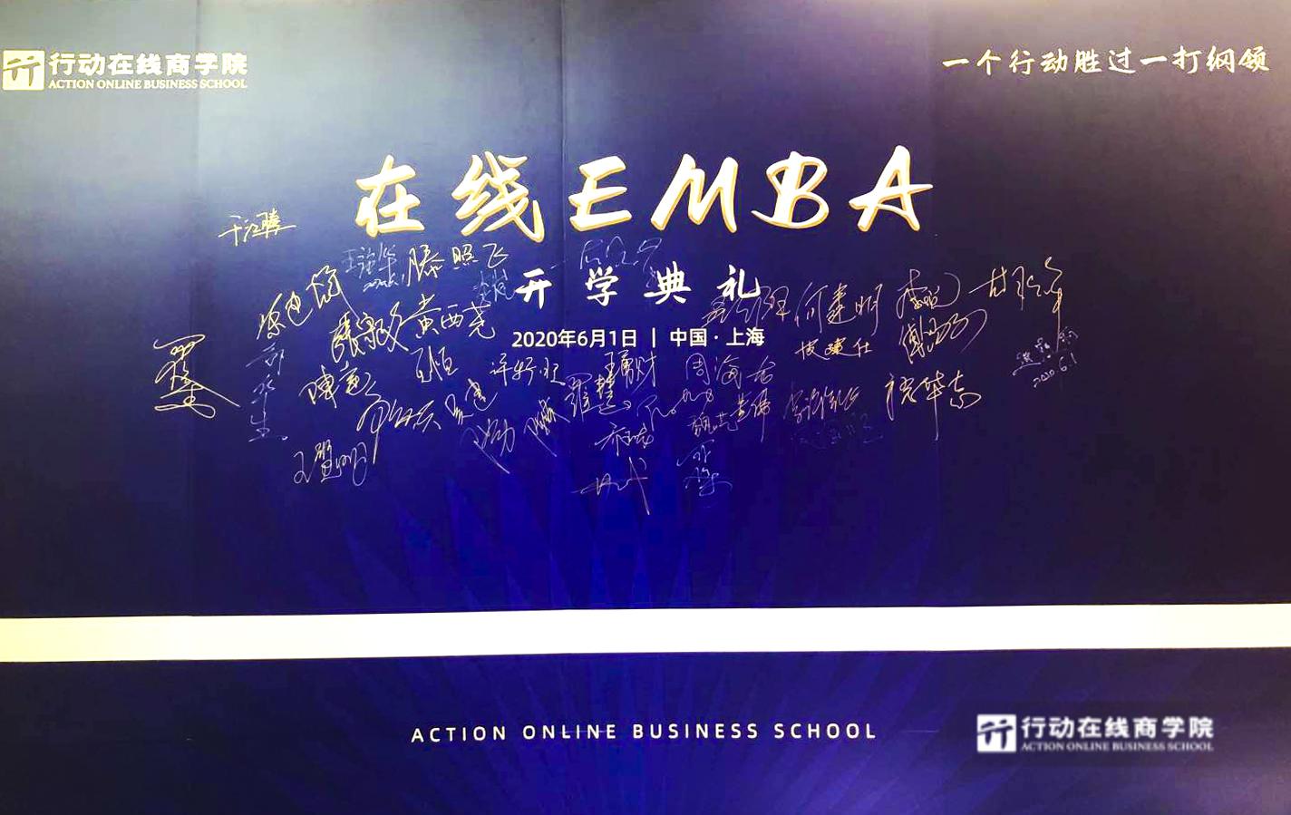 """教科书级别的""""义乌企业战前动员"""",管理者怎么借鉴?"""